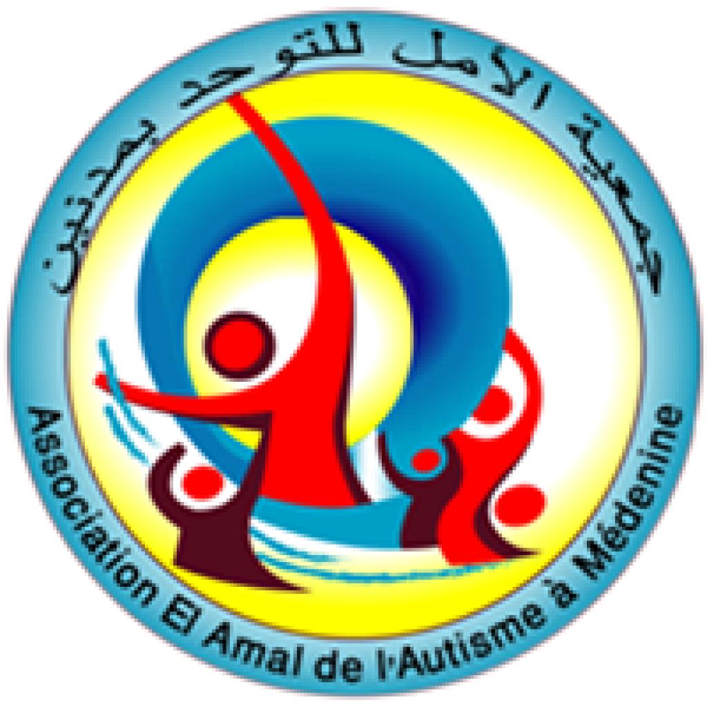 logo-al-amal-medenine